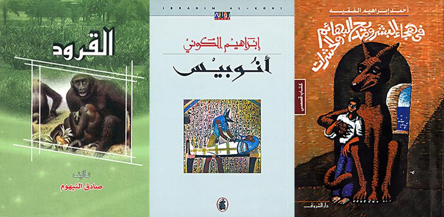 BA in Arabic Language and Literature