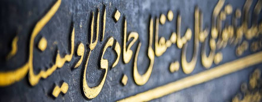 Bachelor of Arts in Arabic Language and Literature