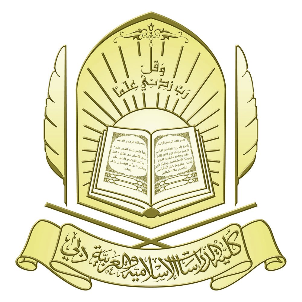 College of Islamic and Arabic Studies
