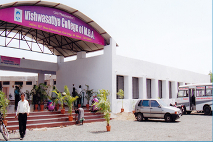 Collage of MBA