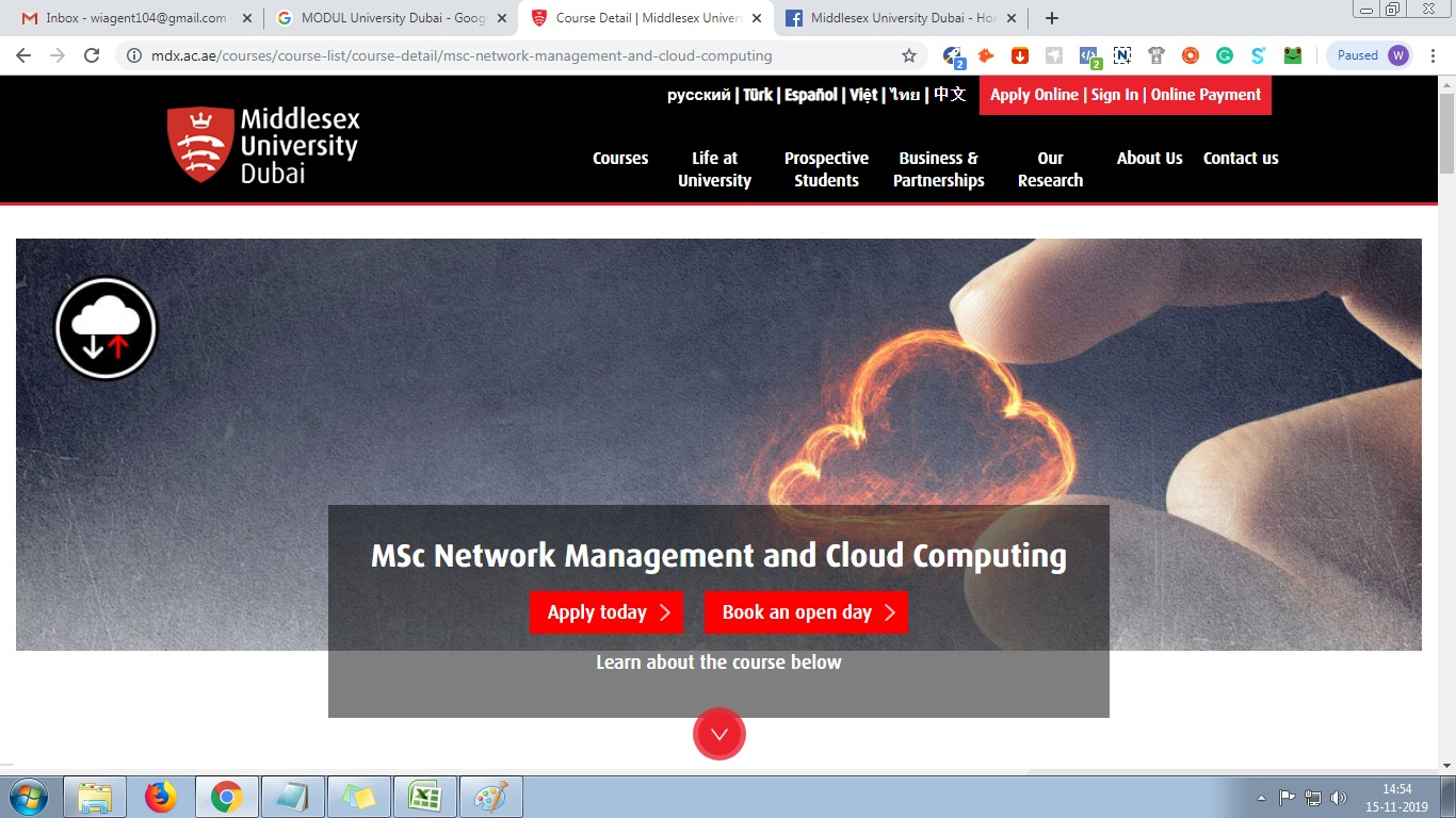 MSc Network Management and Cloud Computing