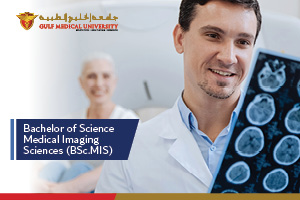 Medical Imaging Science