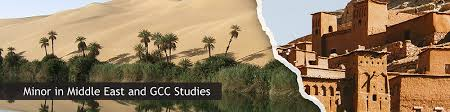 Minor in Middle East and GCC Studies