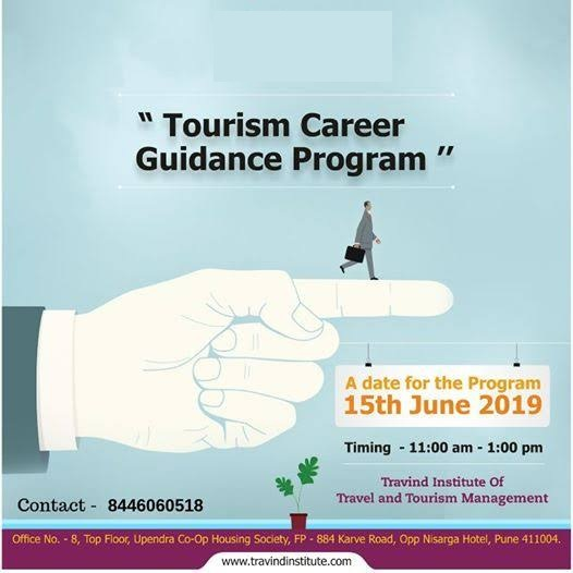The Tourist Guidance Program